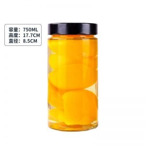 750ml Round Glass Jar
